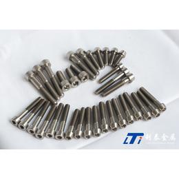 锆螺丝钽螺丝铌螺丝锆紧固件铌紧固件钽紧固件钛螺丝定制生产