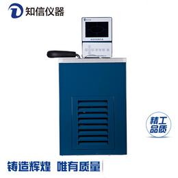 促销上海知信智能恒温循环器高低温恒温槽ZX-5B参数