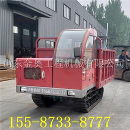汉源县农用履带拖拉机 果园施肥橡胶履带自卸车