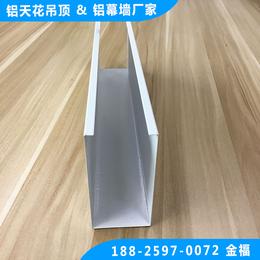 定制会议室白色吊顶铝方通 长条铝格栅吊顶