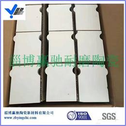 氧化铝能否做砖 球磨机陶瓷衬板