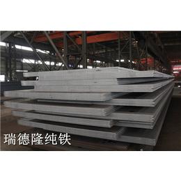 批发纯铁DT4A可零切纯铁圆钢纯铁块