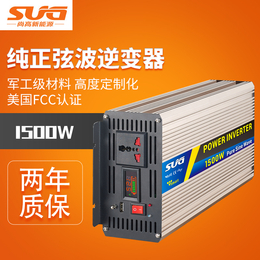 逆变汽车电源转换器 1500W纯正弦波带充电逆变器缩略图