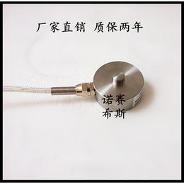 低价出售耐高温传感器 耐高温称重测力传感器 高温荷重传感器