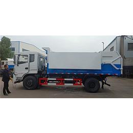 自卸式5吨污泥运输车厂家-5吨密封式污泥运输车报价