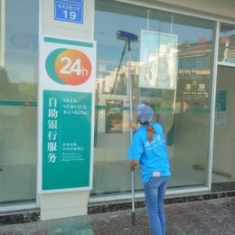 抚州银行玻璃保洁