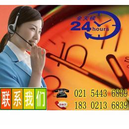 上海到资兴回程车4.2米5米6.8米9.6米13米17.5