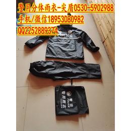 长款国标警用雨衣执勤警用雨衣