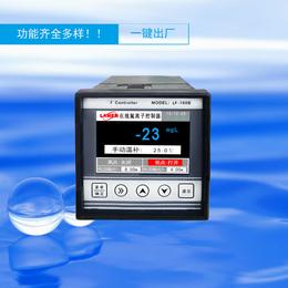 LF-160B型工业在线氟离子控制器 氟离子计厂家直销