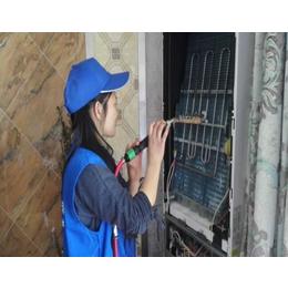 空调拆洗家电清洗技术免费培训学习全程指导包教会