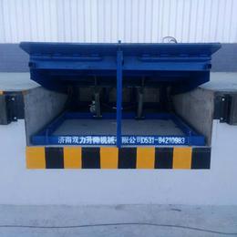6吨登车桥 广州货台装卸调节板 仓库嵌入式登车桥报价
