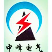 西安中峰科技电气qy8千亿国际有限公司