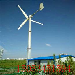 5千瓦低转速风力发电机水平轴离网家用风力发电机一对一传授技术