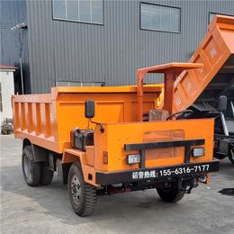 操作简单矿用四不像运输车 矿区专用四驱井下出渣翻斗车