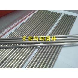 FM70S钨钢圆棒FM70S钨钢圆棒报价FM70S钨钢供应商