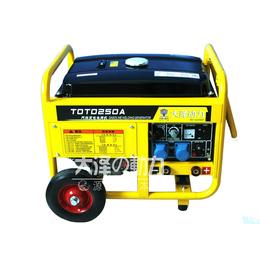 油耗低的250A汽油发电电焊两用机