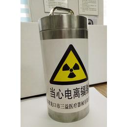 固定密封盖放射源储存罐|放射源储存罐|龙口三益(查看)