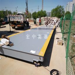 朝阳100吨收购站电子汽车衡