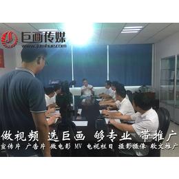 东莞深圳刀具厂宣传片拍摄制作-专注刀具宣传片拍摄十年经验