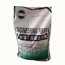 聚成化工  砂浆混凝土纤维