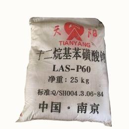 聚成化工 天阳牌十二烷基本磺酸钠