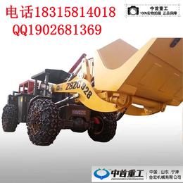 928矿山铲车体积小油耗小动力足L