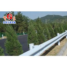 圣高交护栏板厂家代理鄂州公路建设公司销售道路防撞栏