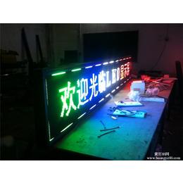 显示屏-兰天光电楼体亮化工程-led显示屏价格