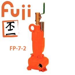 日本FUJI富士工业级气动工具及配件-气动抽水泵FP-7-2