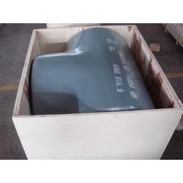 盐城DN500碳钢焊接三通型号全价格低