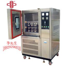 GBT20991.立式低温耐寒试验机