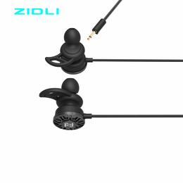 磁动力ZL100  7.1吃鸡游戏耳机缩略图