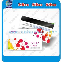定制vip卡 PVC条码卡 会员卡 贵宾卡 国内低价缩略图