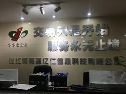 上海信用卡代还养卡app开发公司