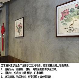 清水混凝土价格德阳南充广安遂宁内江清水混凝土厂家现货直销缩略图