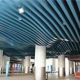 供应弧形铝方通吊顶 波浪形铝方通 造型铝格栅