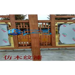 仿木纹漆效果图 仿木纹漆产品质量 仿木纹漆使用方法
