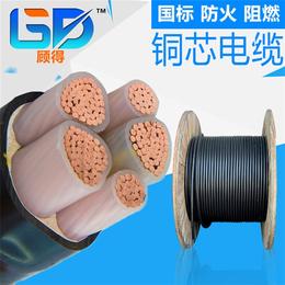 电力电缆简介-重庆欧之联电缆有限公司-毕节电力电缆