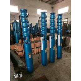 井用潜水泵井用热潜水电泵潜水泵厂家