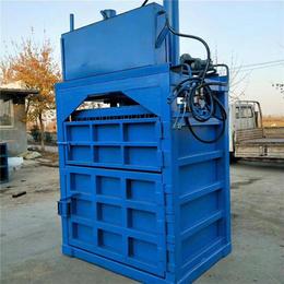 60噸大型中草藥秸稈服裝液壓打包機