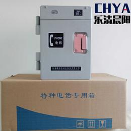 HAT86室外防水型电话机
