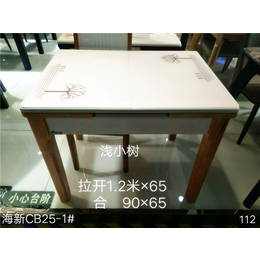 CB25-1磨砂玻璃餐桌拉台