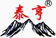 江西省泰亨食品有限公司