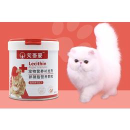 宠吾爱卵磷脂营养颗粒 猫用  300g