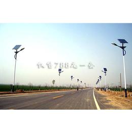 广平太阳能路灯、辉腾路灯环保节能、太阳能路灯厂家