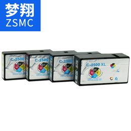 兼容于佳能CANON PGI-2500XL 墨盒