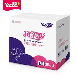 雅酷超柔吸纸尿片 尿不湿厂家直销批发 雅酷尿片旗舰店