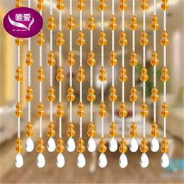 客厅水晶珠帘-【晶鹏水晶】-厦门水晶珠帘
