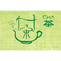 江西这些地方的名茶你知道吗
