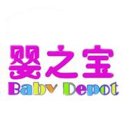 九江市婴之宝咨询服务有限公司